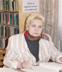 Костенко Евгения Николаевна